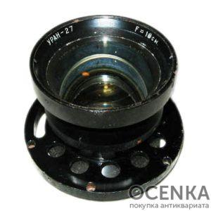 Объектив Уран 27 2.5/100 мм