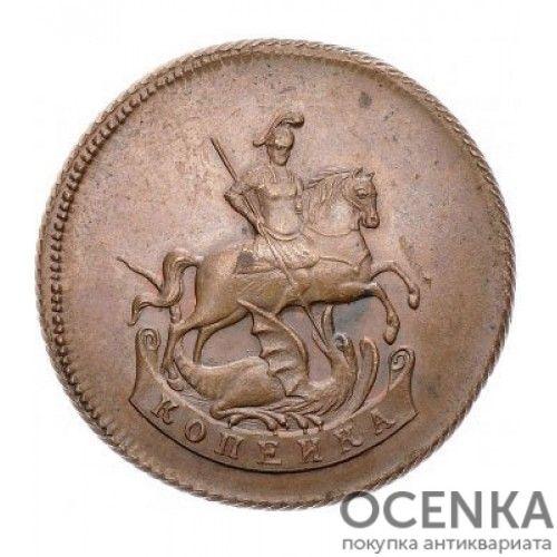 Медная монета 1 копейка Екатерины 2