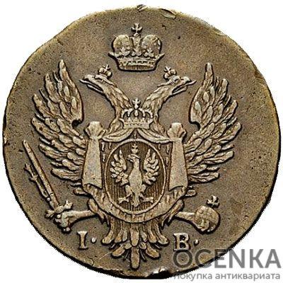 Медная монета 3 гроша Александра 1 (для Польши) - 1
