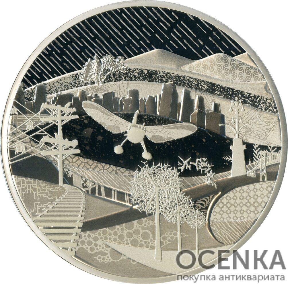 Серебряная монета 250 Долларов Канады - 3