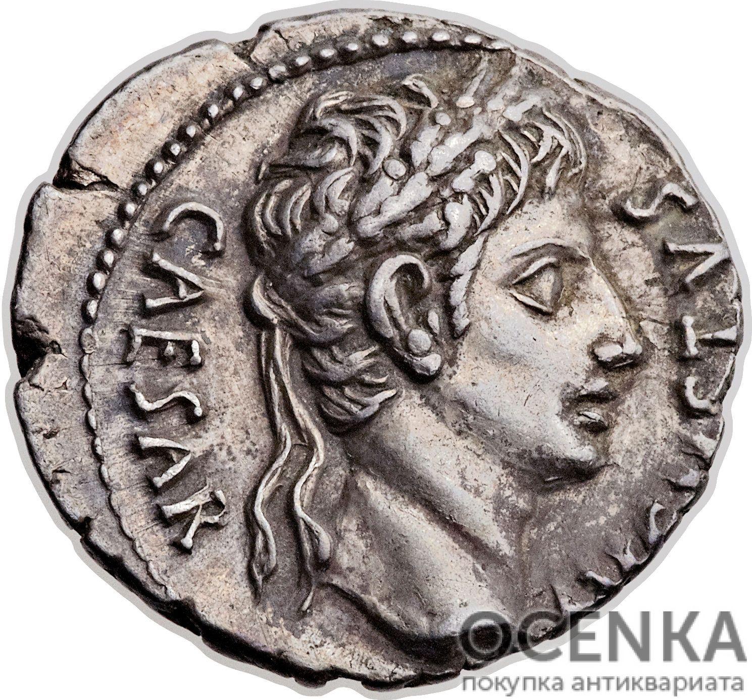 Серебряный Денарий Тиберия Юлия Цезаря Августа, 14-37 год