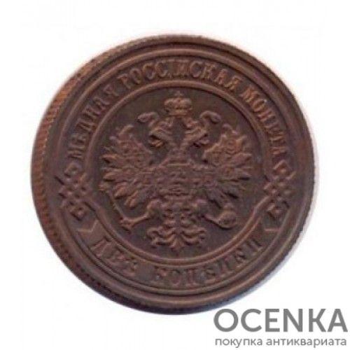 Медная монета 2 копейки Александра 2 - 6