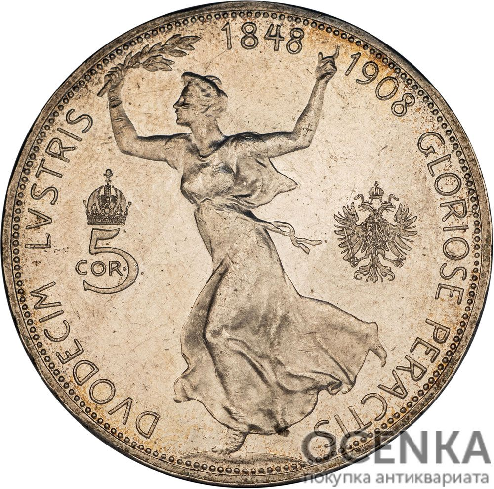 Серебряная монета 5 Крон (5 Corona) Австро-Венгрия - 2