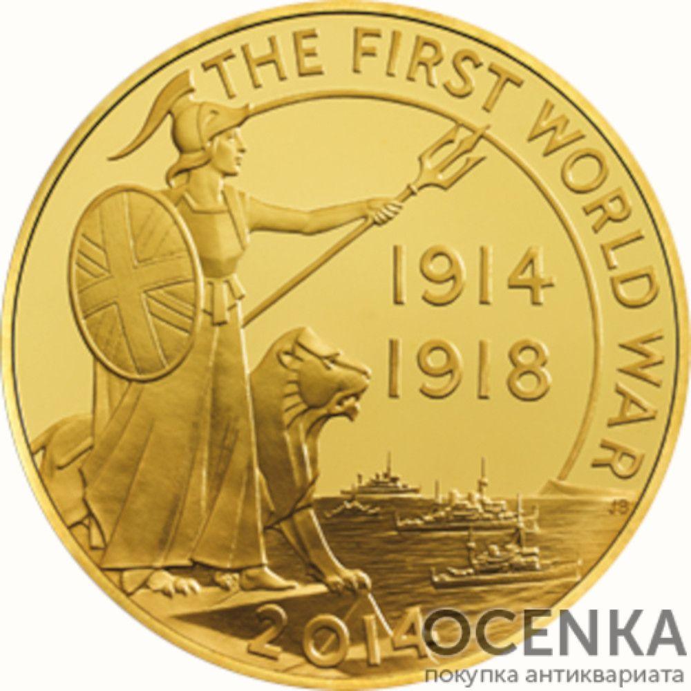 Золотая монета 10 Pounds (10 фунтов) Великобритания