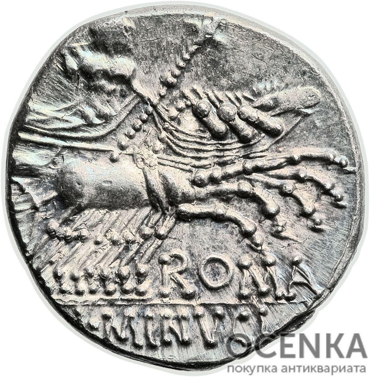 Серебряный Республиканский Денарий Луция Минуция, 133 год до н.э. - 1