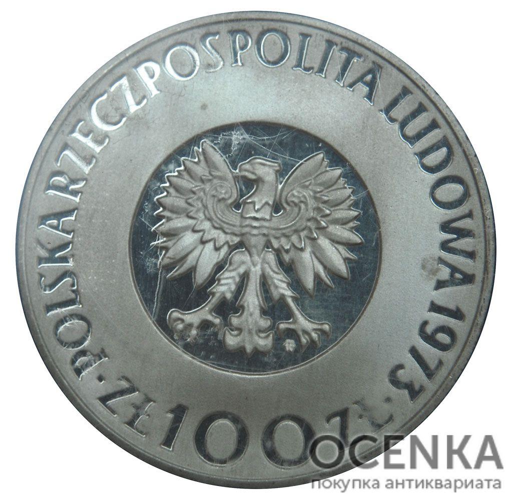 Серебряная монета 100 Злотых (100 Złotych) Польша - 2