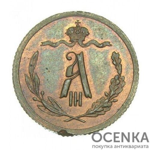 Медная монета 1/2 копейки Александра 3 - 5