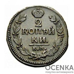 Медная монета 2 копейки Николая 1