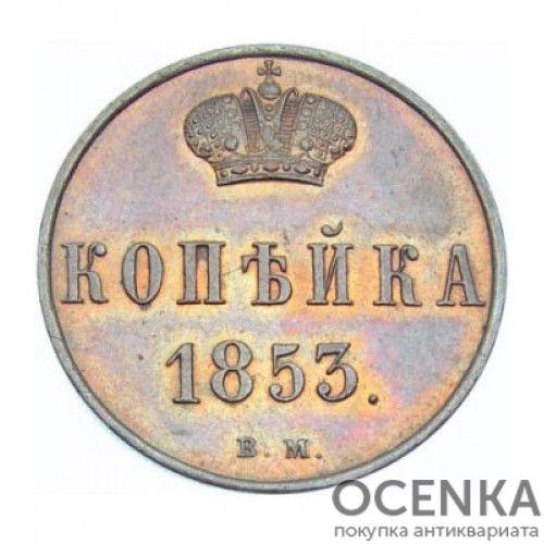 Медная монета 1 копейка Николая 1 - 8
