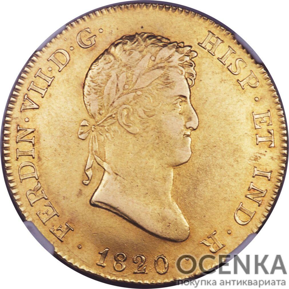 Золотая монета 8 Эскудо (8 Escudos) Испания - 7