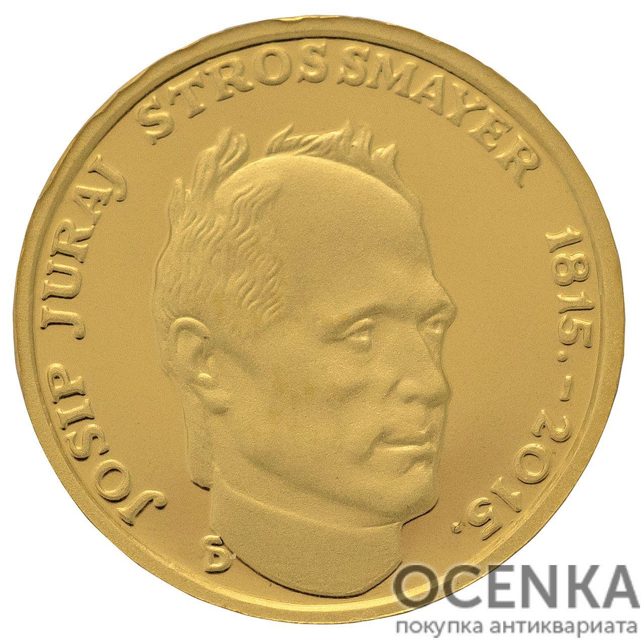 Золотая монета 20 Кун (20 Kuna) Хорватия - 1