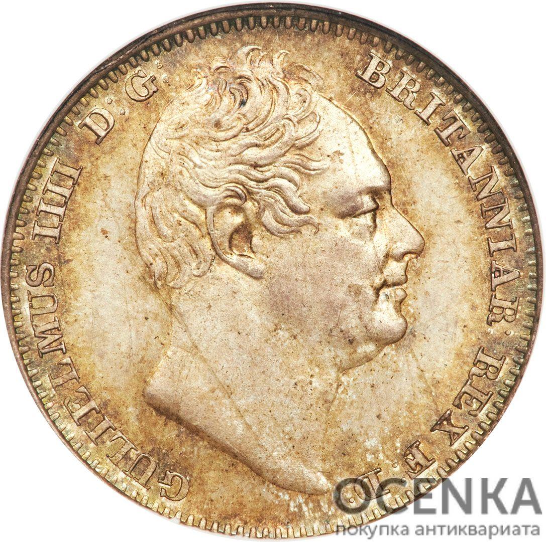 Серебряная монета 4 Пенса (4 Pence) Великобритания - 3