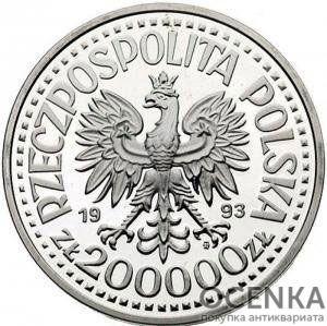 Серебряная монета 200 000 Злотых (200 000 Złotych) Польша - 7