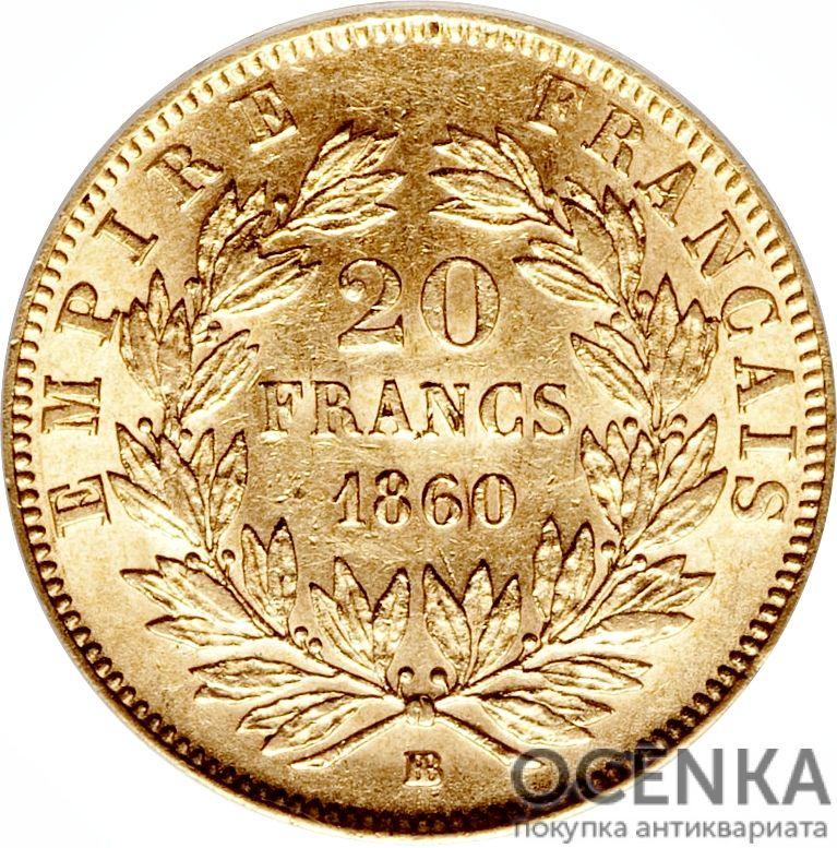 Золотая монета 20 Франков (20 Francs) Франция - 8