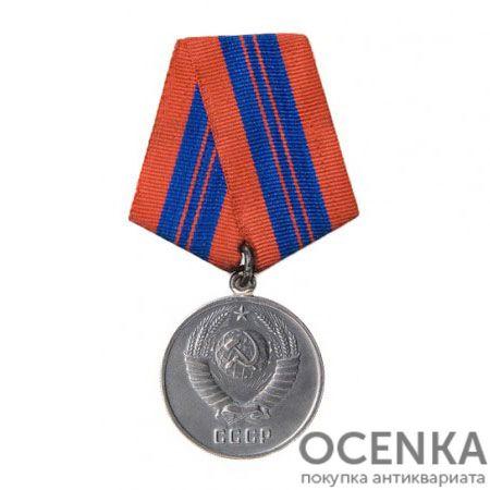 Медаль За отличную службу по охране общественного порядка - 1