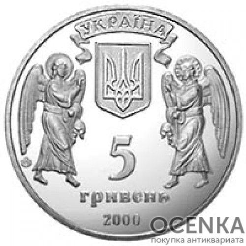 5 гривен 2000 год Крещение Руси - 1