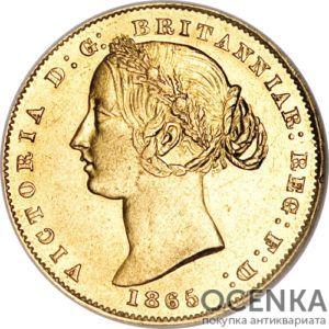 Золотая монета 1 соверен 1857-1870 годов. Австралия. Королева Виктория