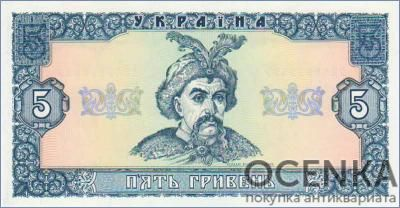 Банкнота 5 гривен 1992 года