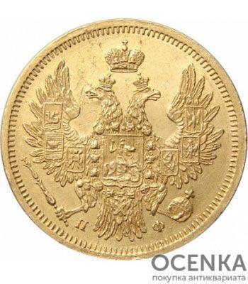 5 рублей 1858 года Александр 2 - 1