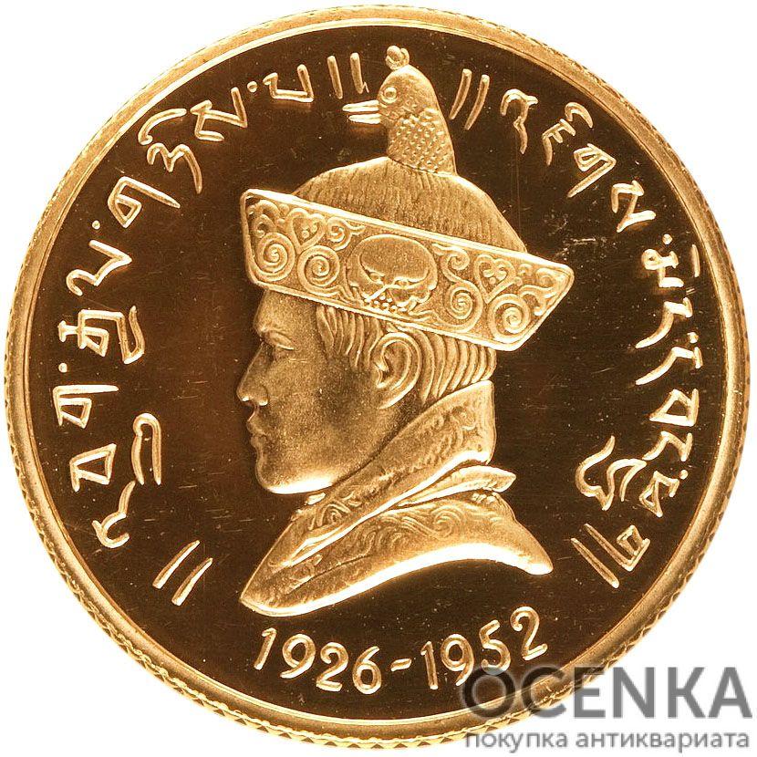 Золотая монета 1 Сертум (1 Sertum) Бутана - 1