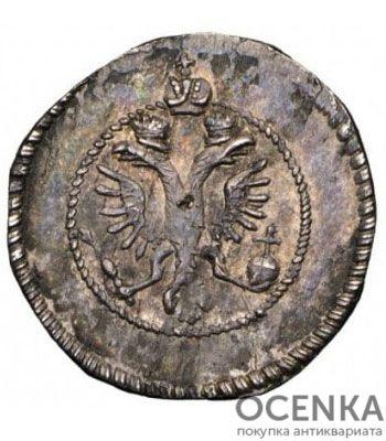 Серебряная 1 копейка 1713 года Петр 1 - 1