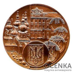 Памятная настольная медаль По случаю открытия Монетного двора НБУ 1998 год