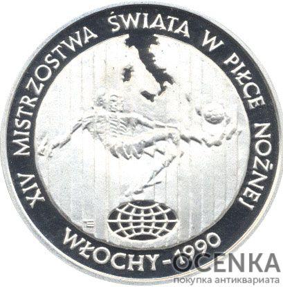 Серебряная монета 20 000 Злотых (20 000 Złotych) Польша - 2