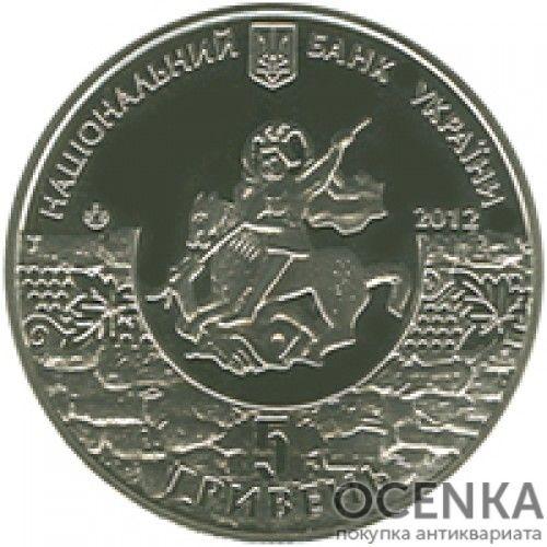 5 гривен 2012 год 1800 лет городу Судак - 1