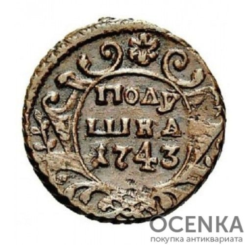 Медная монета Полушка Елизаветы Петровны