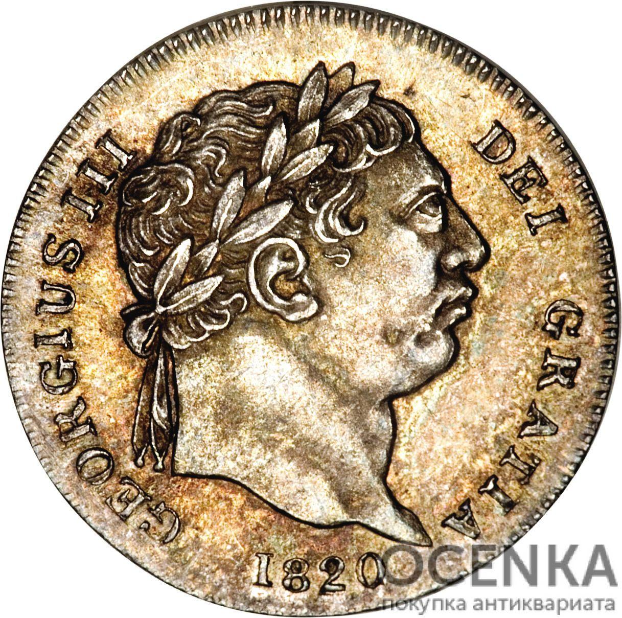 Серебряная монета 2 Пенса (2 Pence) Великобритания - 3