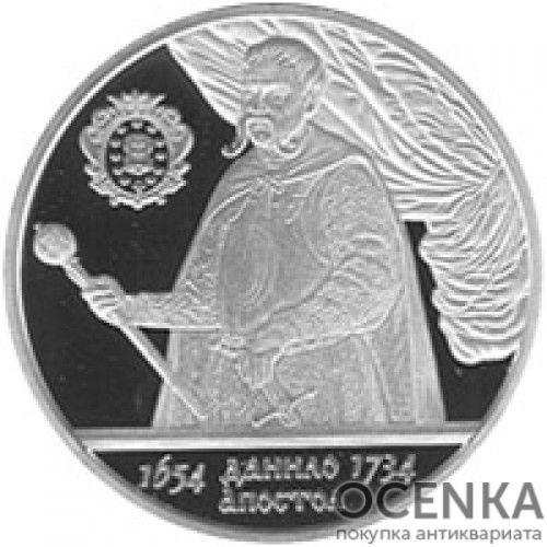 10 гривен 2010 год Гетман Даниил Апостол