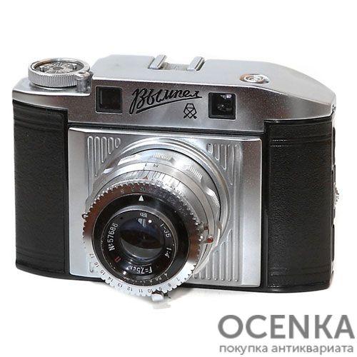 Фотоаппарат Вымпел ГОМЗ 1958-1959 год