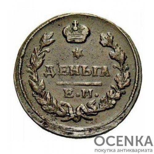 Медная монета Деньга Александра 1 - 8