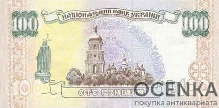 Банкнота 100 гривен 1995-2000 года - 1