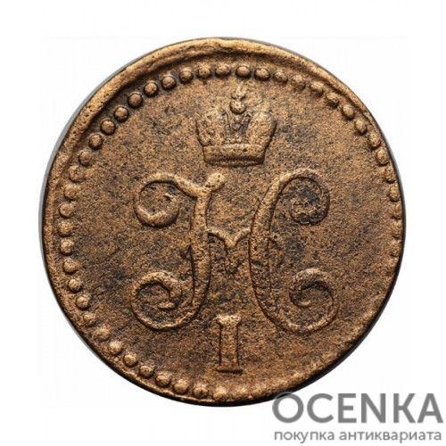 Медная монета 1/2 копейки Николая 1 - 9