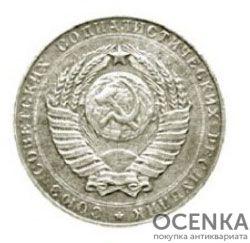 3 рубля 1958 года - 3