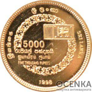Золотая монета 5000 Рупий (5000 Rupees) Цейлон