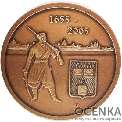 Медаль НБУ 250 лет. Суммы 2005 год - 1