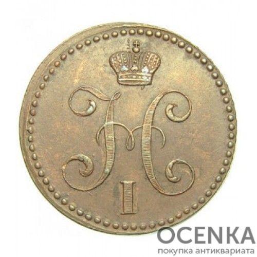 Медная монета 2 копейки Николая 1 - 7