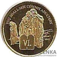 Золотая монета 1500 Франков (1500 Francs) Камеруна - 1