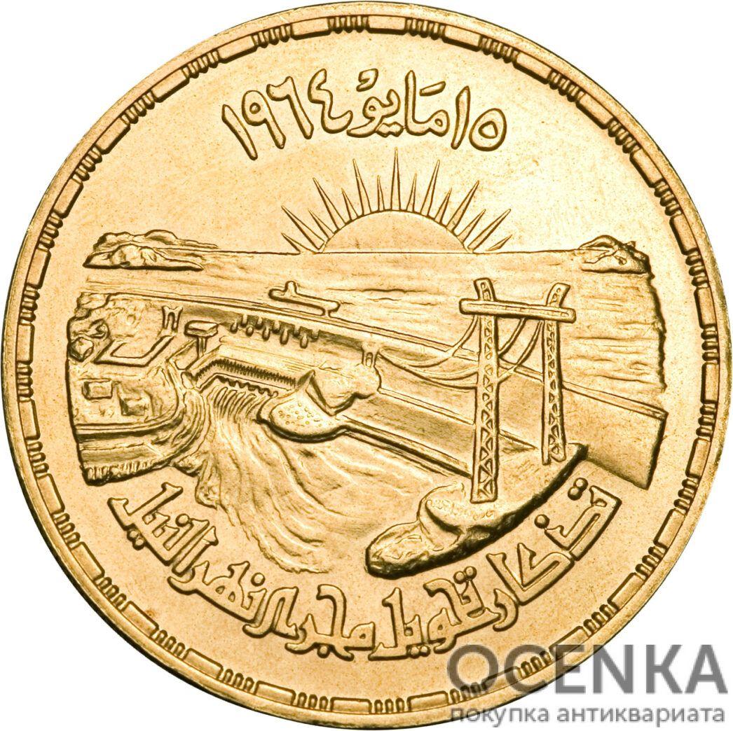 Золотая монета 10 Фунтов (10 Pounds) Египет - 1