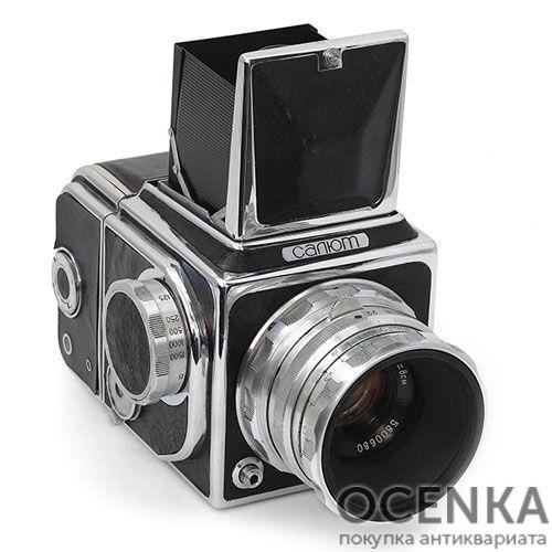 Фотоаппарат Салют Арсенал 1957-1972 год