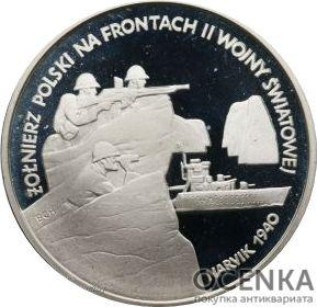 Серебряная монета 100 000 Злотых (100 000 Złotych) Польша - 3