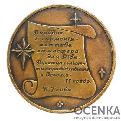Медаль НБУ. Знаки зодиака. Дева - 1