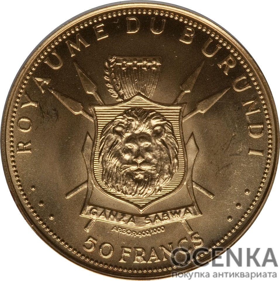 Золотая монета 50 Франков (50 Francs) Бурунди - 4