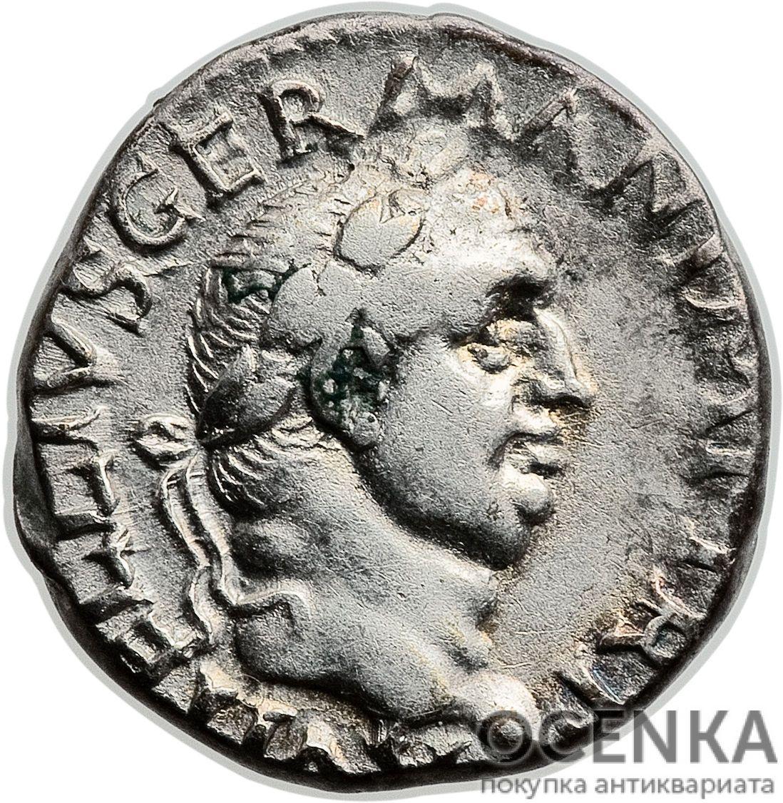 Серебряный Денарий Авла Вителия Германика Августа, 69 год