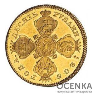 10 рублей 1805 года Александра 1