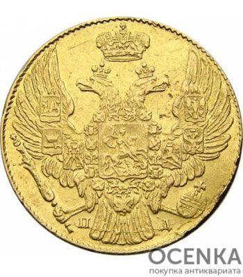 5 рублей 1834 года Николай 1 - 1