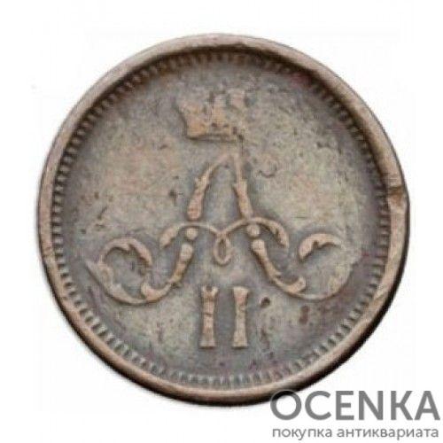 Медная монета Полушка Александра 2 - 5