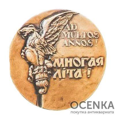 Медаль НБУ Кучма Л.Д. 2003-2004 год - 1
